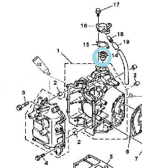 Termostat Motor Mercury Mariner 8-50 CP OEM: 855676003